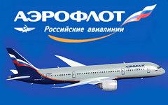 Изображение с сайта aeroflot.ru