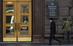 Подъезд здания Минобрнауки © РИА Новости, Александр Вильф