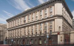 Здание Минобрнауки. Фото с сайта минобрнауки.рф