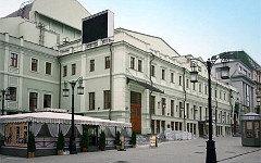 МХТ имени Чехова. Фото с сайта chehow.ru