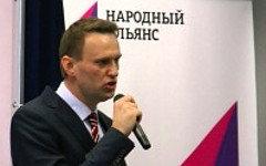 Алексей Навальный. Фото с офстраницы «Народного альянса» «ВКонтакте»