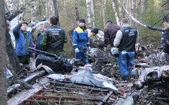 Обломки самолета Ан-2 © РИА Новости, Дмитрий Скрябин