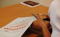 Экзаменационные задания. Фото с сайта obrnadzor.gov.ru