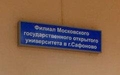Фото со страницы сообщества МГОУ «ВКонтакте»