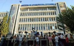 Здание телерадиокомпании ERT. Фото с сайта enetenglish.gr