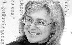 Анна Политковская. Фото Blaues Sofa с сайта flickr.ru
