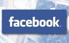 Логотип Facebook. Фото с сайта digg.com