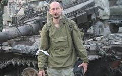 Аркадий Бабченко. Фото с личной страницы в «Живом Журнале»