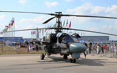 Ка-52 «Аллигатор» © KM.RU, Илья Шабардин