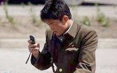 Житель КНДР. Фото с сайта wikimedia.org