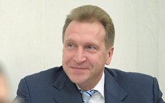 Игорь Шувалов © РИА Новости, Алексей Дружинин