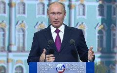 Владимир Путин. Кадр трансляции с forumspb.com
