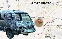 Место происшествия на карте. Коллаж © KM.RU