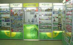 Аптечный киоск. Фото с сайта mebel-adm.ru