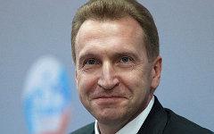 Игорь Шувалов © РИА Новости, Игорь Руссак