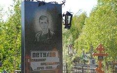 Фото с сайта admugansk.ru