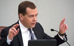 Дмитрий Медведев © РИА Новости, Сергей Гунеев