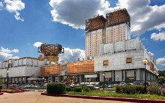 Здание Президиума РАН. Фото с сайта ras.ru