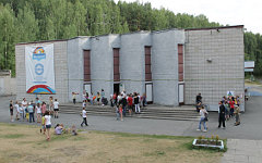 «Таватуй». Фото из группы лагеря «ВКонтакте»