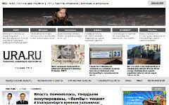 Скриншот сайта «Ура.ру»