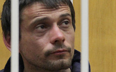 Сергей Помазун © РИА Новости, Анастасия Саенко