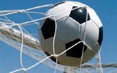 Фото с сайта totalfootballmag.com