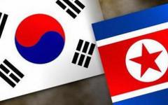 Флаги Южной и Северной Кореи. Изображение с сайта smu.edu