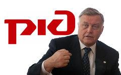 Владимир Якунин. Фото с сайта rzd.ru