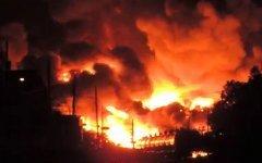 Пожар в Лак-Межантик. Стоп-кадр с видео в YouTube