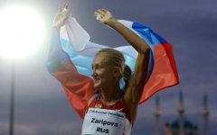 Ю.Зарипова, завоевавшая золотую медаль © РИА Новости, Константин Чалабов
