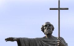Памятник Андрею Первозванному © РИА Новости, Сергей Пятаков
