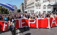 Забастовка в Греции. Фото с сайта kathimerini.com.cy