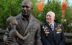 Фото с сайта tambov.gov.ru