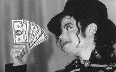 Майкл Джексон. Коллаж © KM.RU