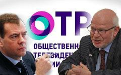 Дмитрий Медведев и Михаил Федотов. Коллаж © KM.RU