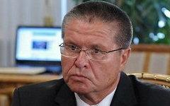 Алексей Улюкаев. Фото с сайта kremlin.ru