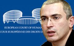 Михаил Ходорковский. Коллаж © KM.RU