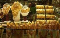 Ювелирные украшения. Фото с сайта nairaland.com