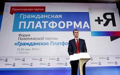 Фото с сайта civilplatform.ru