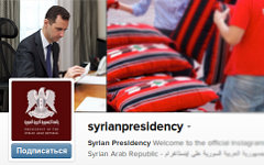 Скриншот аккаунта Башара Асада в Instagram