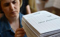 Обработка результатов ЕГЭ © РИА Новости, Александр Кряжев
