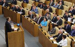 Заседание Госдумы. Фото с сайта er.ru