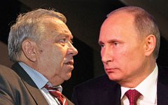 Владимир Фортов и Владимир Путин. Коллаж © KM.RU