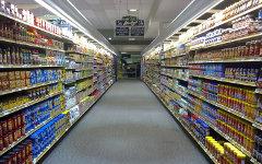 Супермаркет. Фото с сайта wattpad.com