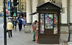 Газетный киоск в Санкт-Петербурге. Изображение сервиса Google Maps
