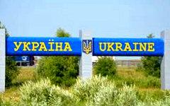 Фото с сайта vipgeo.ru