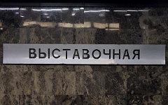 Фото Михаила Щербакова с сайта flickr.com