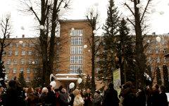 Больница им.П.Страдыня. Фото с сайта stradini.lv