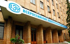 Здание ВЭИ. Фото с сайта vei.ru
