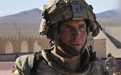 Роберт Бэйлс. Фото с сайта q13fox.com